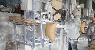 تولید عمده پودر میکرونیزه کربنات کلسیم