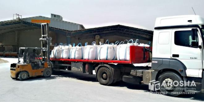تولید پودر میکرونیزه کربنات کلسیم کارخانجات آروشا