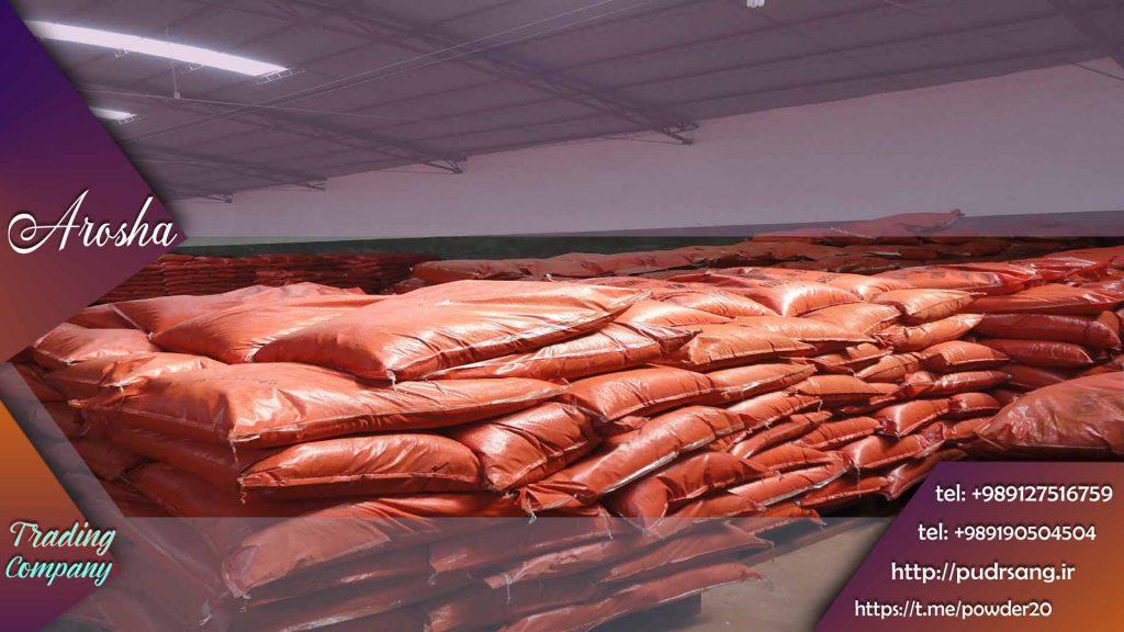 فروش عمده پودراخرا خاک هرمز