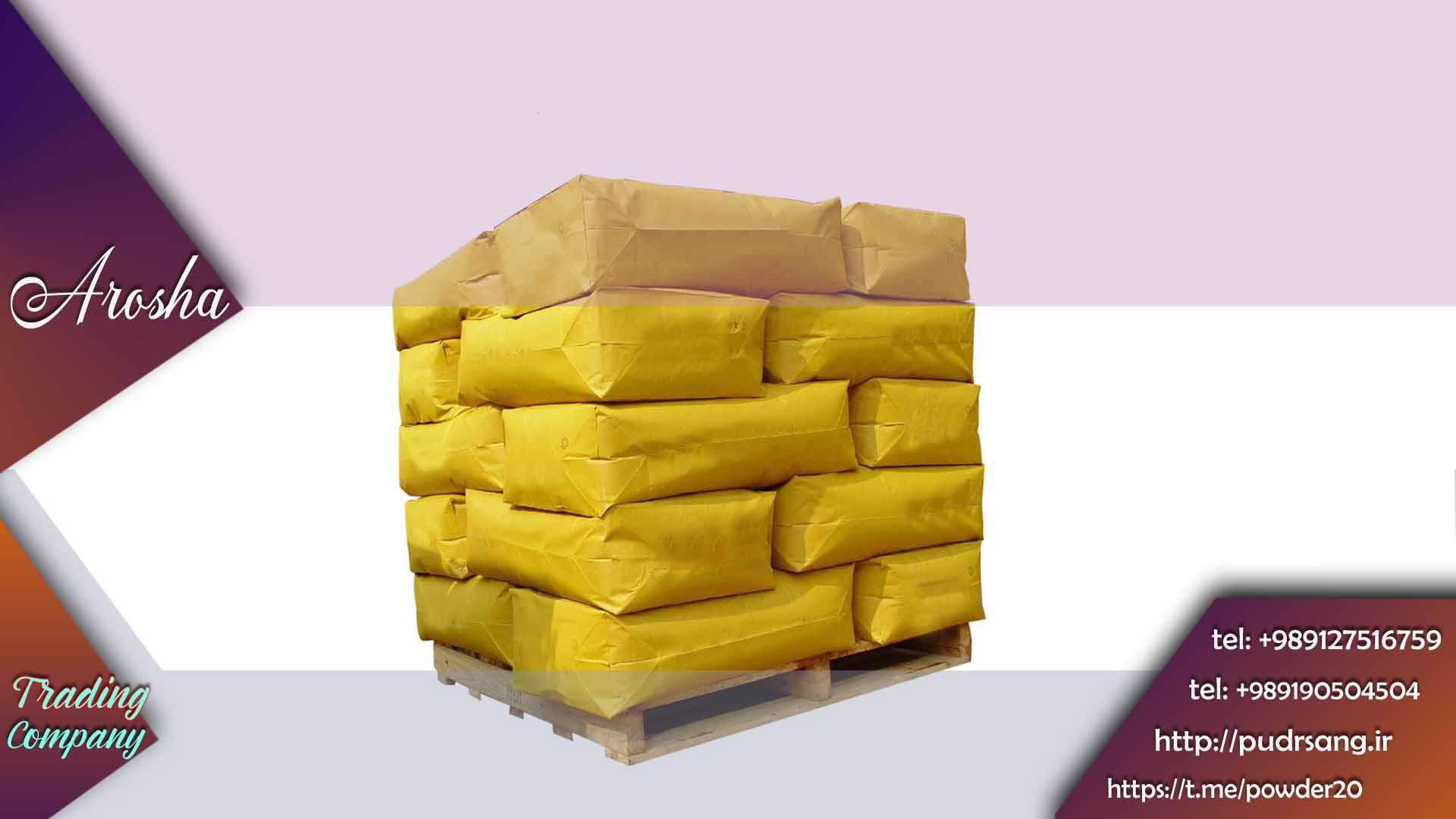 تولید کننده گل ماشی معدنی