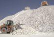 تولید عمده پودر سنگ جوشقان