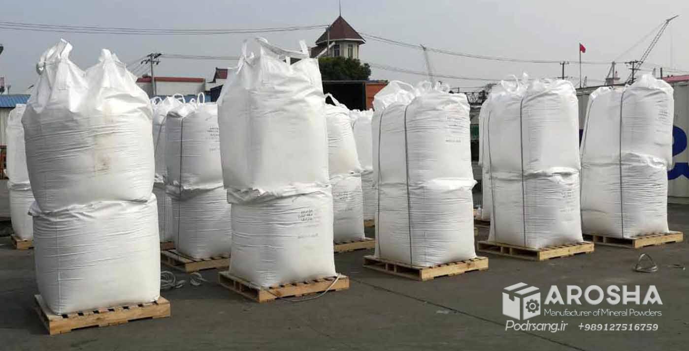 تولید و فروش بهترین نوع پودر کربنات کلسیم در ایران
