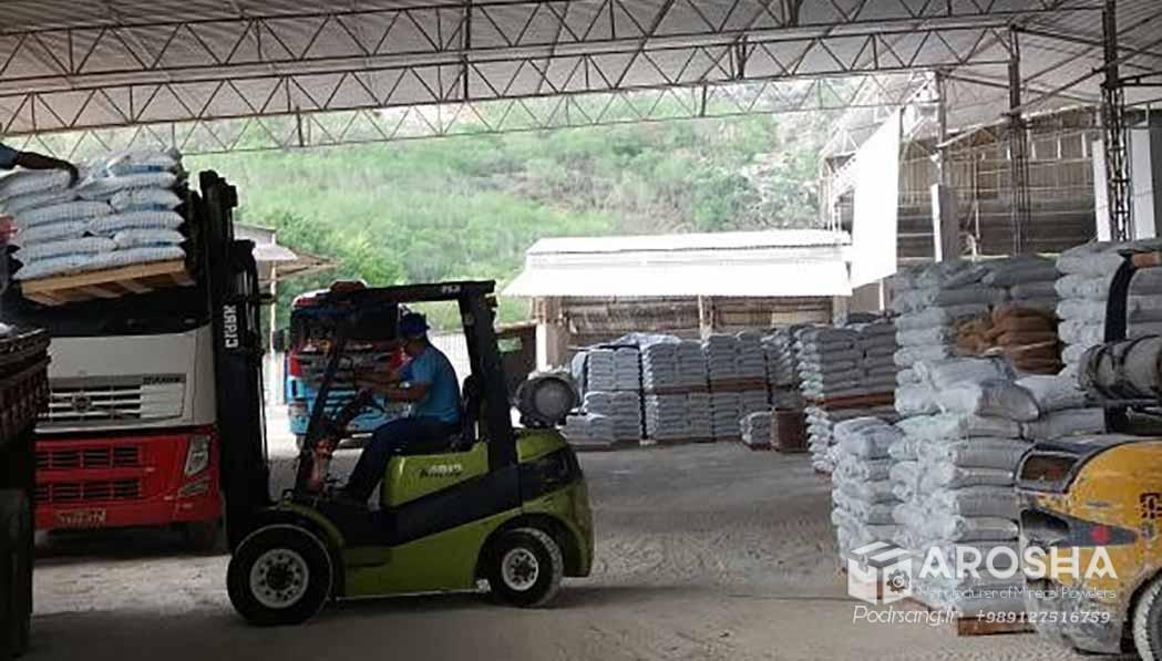 تولید پودر میکرونیزه و بسته بندی شده برای مصارف صنعتی