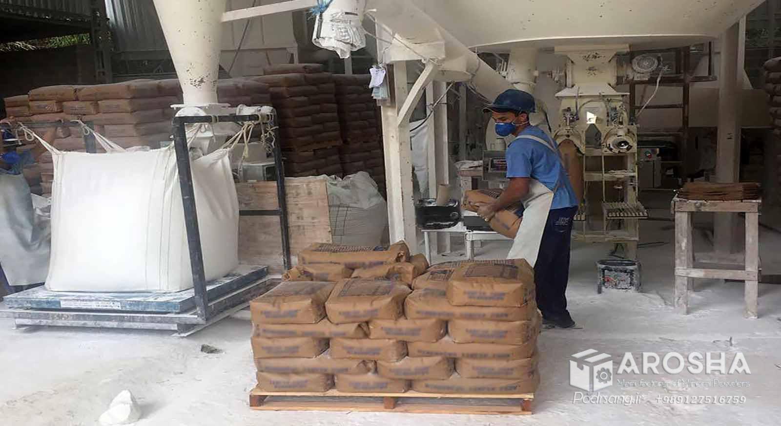 تولید کننده برتر کربنات کلسیم کوتد در اصفهان