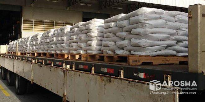 صادرات پودر میکرونیزه کربنات کلسیم به سراسر دنیا
