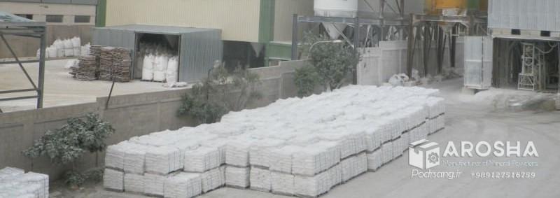 آخرین قیمت کربنات کلسیم صنعتی و خوراکی در ایران