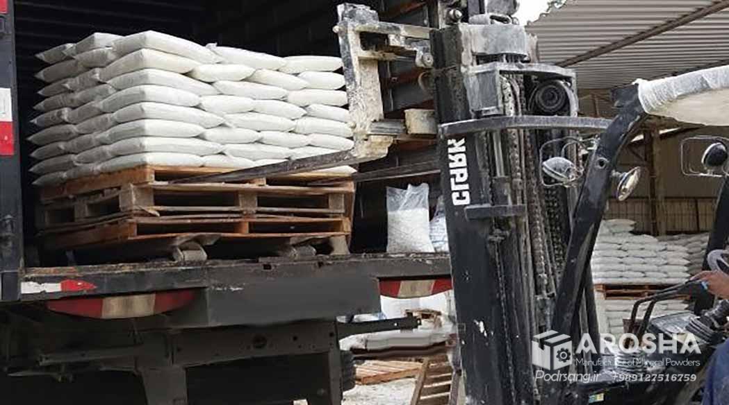 خرید اینترنتی پودر کربنات کلسیم در تبریز و ارومیه
