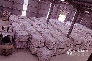 قیمت عمده کربنات کلسیم کوتد الیگودرز