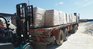 خرید عمده پودر کربنات کلسیم کوتد