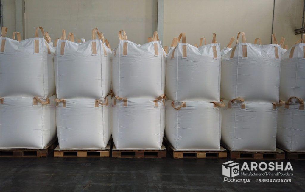 تولید کننده پودر کربنات کلسیم پوشش دار